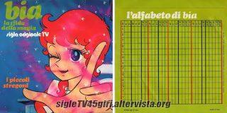 Bia, la sfida della magia / L'alfabeto di Bia disco vinile 45 giri