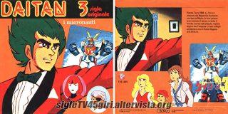 Daitan 3 / Futuromania disco vinile 45 giri