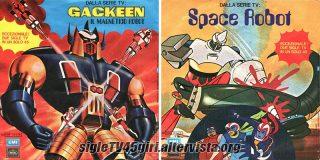 Gackeen / Space Robot disco vinile 45 giri