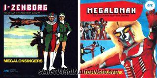I-Zenborg / Megaloman disco vinile 45 giri