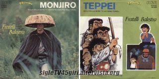 Monjiro / Teppei disco vinile 45 giri