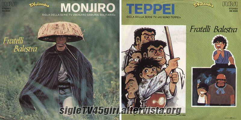 Vinile 45 giri Monjiro / Teppei