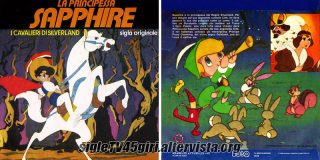 La principessa Sapphire disco vinile 45 giri