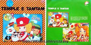 Temple e Tam Tam disco vinile 45 giri