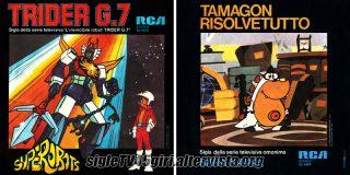 Trider G7 /Tamagon risolvetutto disco vinile 45 giri