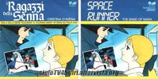 I ragazzi della Senna / Space Runner disco vinile 45 giri