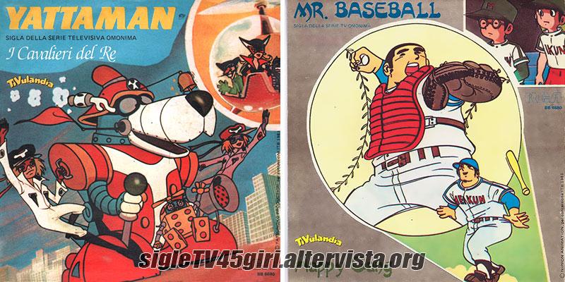 Yattaman disco vinile giri sigla cartone animato