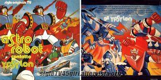 Astro Robot Contatto Ypsylon / Quattro supereroi disco vinile 45 giri