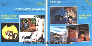 Lo scoiattolo Banner / Sasuke disco vinile 45 giri