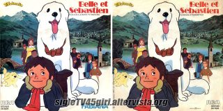 Belle et Sebastien disco vinile 45 giri