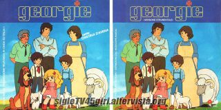 Georgie disco vinile 45 giri