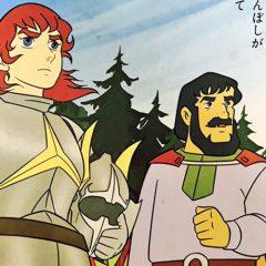 La spada di King Arthur