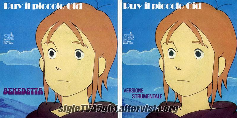 Vinile 45 giri Ruy il piccolo Cid / Ruy il piccolo Cid (strumentale)