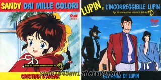Sandy dai mille colori / Lupin, l'incorreggibile Lupin disco vinile 45 giri