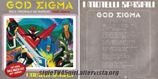 God Sigma disco vinile 45 giri