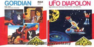 Gordian / Ufo Diapolon disco vinile 45 giri