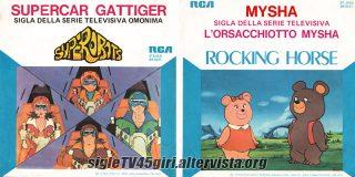 Supercar Gattiger / Mysha disco vinile 45 giri