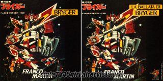 Bryger / La ballata di Bryger disco vinile 45 giri