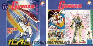 Gundam / Bright disco vinile 45 giri