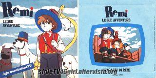 Remi - Le sue avventure disco vinile 45 giri