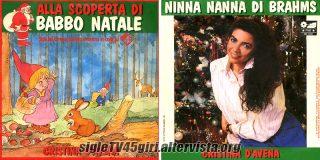 Alla scoperta di Babbo Natale / Ninna nanna di Brahms disco vinile 45 giri