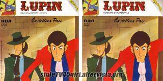 Lupin disco vinile 45 giri