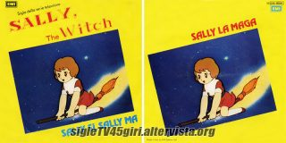 Sally sì, Sally ma / Sally la maga disco vinile 45 giri