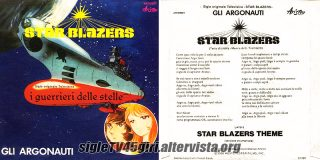 Star Blazers disco vinile 45 giri