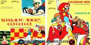 Superauto Mach 5 Go! Go! Go! / Calendar Men disco vinile 45 giri