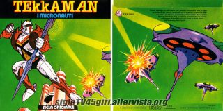 Tekkaman / Il cavaliere dello spazio disco vinile 45 giri